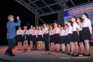 Охрид, 2019